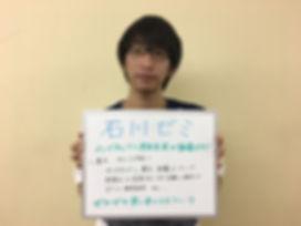 石川真作ゼミ(土622・教室).jpg