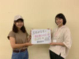 菅原研究室(泉9・出店).jpg