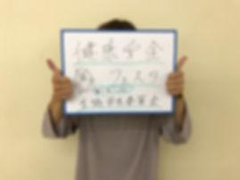 生協学生委員会(泉226・教室).jpg