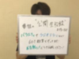 放送会(土601・教室).jpg