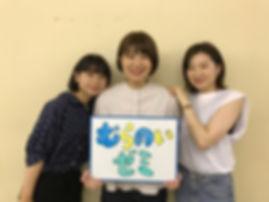 村野井ゼミ(土15・出店).jpg