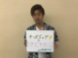 テニス愛好会 Fine(土7・出店).jpg