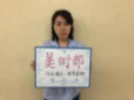 美術部(泉241&土523,524・教室).jpg