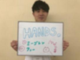 HANDS(土24・出店).jpg