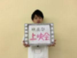 映画部(泉229&土521・教室).jpg