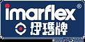 Imarflex_Logo-01.png
