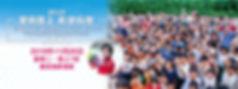 20191226website banner-03.jpg