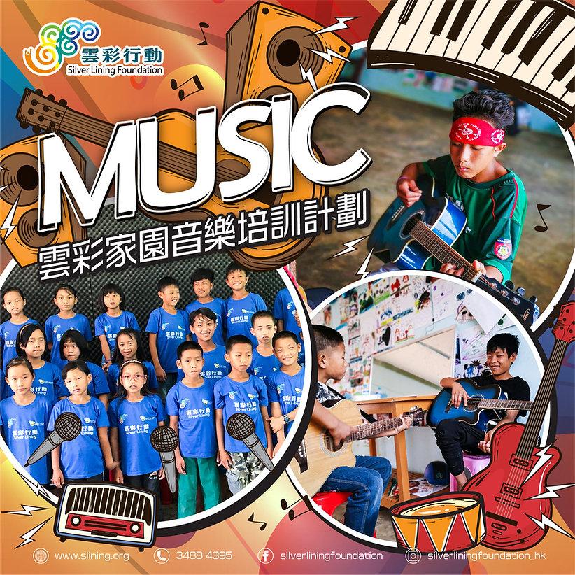 Music_promotion_工作區域 1 複本.jpg
