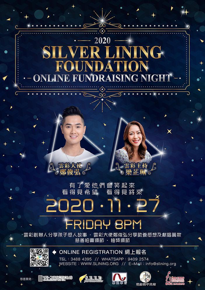 HK Online_Poster_1920x1080px-01.jpg