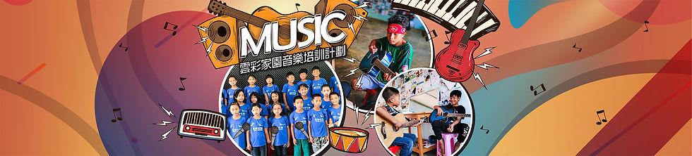Music_promotion_工作區域 1 複本 3.jpg