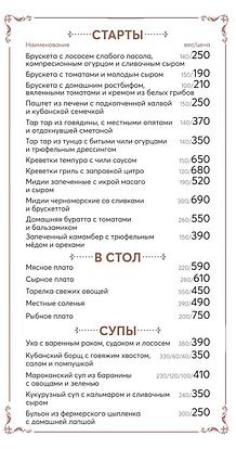 меню2.png