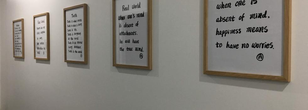 Wall of Wisdom