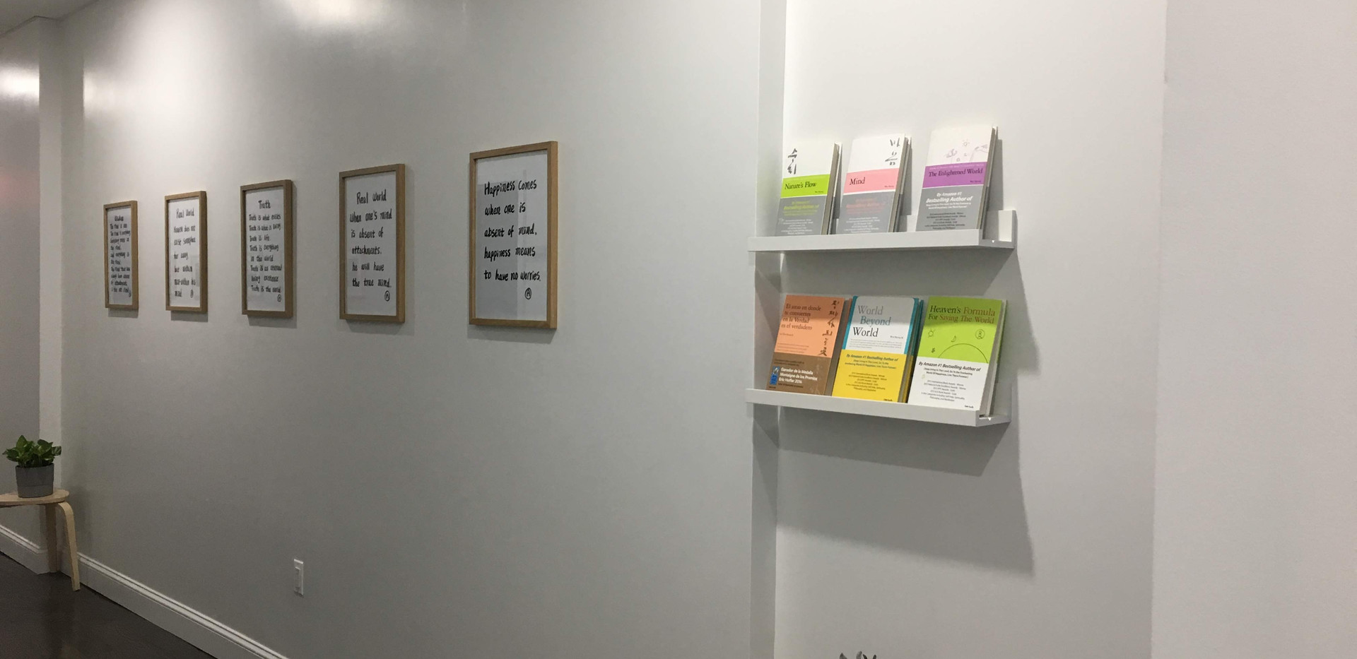Book Gallery