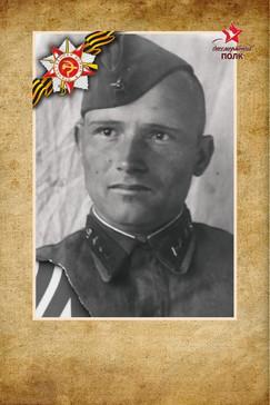 Сиротин Иван Михайлович.jpg
