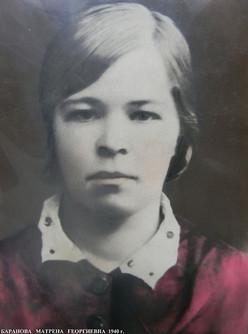 Баранова Матрена Георгиевна.JPG