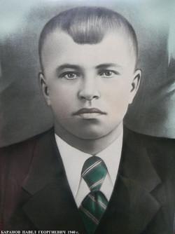 Баранов Павел Георгиевич.JPG