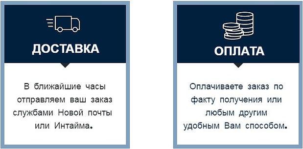 Стронгеропт, Strongeropt, Polmostrew, Купить глушитель в Киеве, выхлопная система купить, глушитель киев купить, глушитель глушитель купить, украина система выпуска