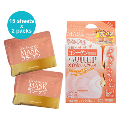 Japan Gals - Pure 5 Essence (Collagen) Mask 15sheets x 2packs