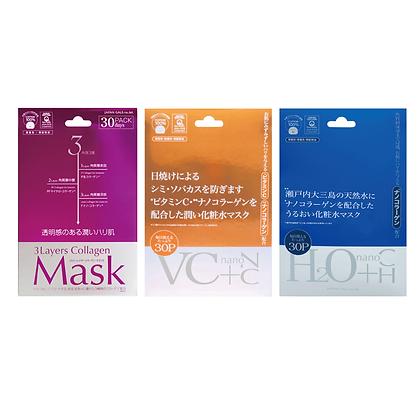 The Premium Mask Set