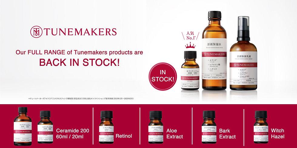 Tunemakers - Back in Stock.jpg