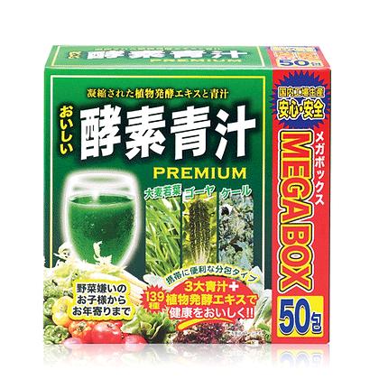 Oishi Kouso Aojiru Enzyme MEGA