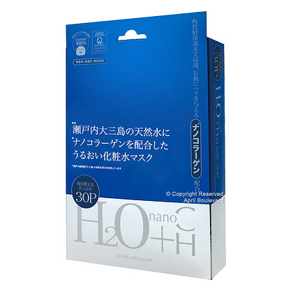 Japan Gals - H + Nano-C Mask