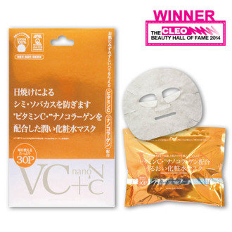 Japan Gals - VC + Nano-C Mask