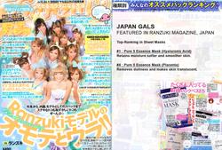 Featured in Ranzuki Magazine