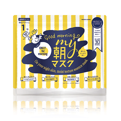Japan Gals - My Morning Mask