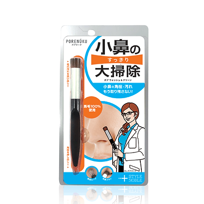 Nobel - Pore Wash Brush Cleaner