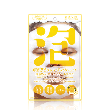 Piera - Bubble Mask (Lemon)