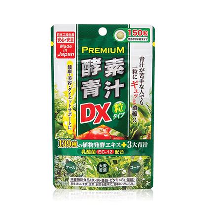 Oishi Kouso Aojiru Enzyme DX