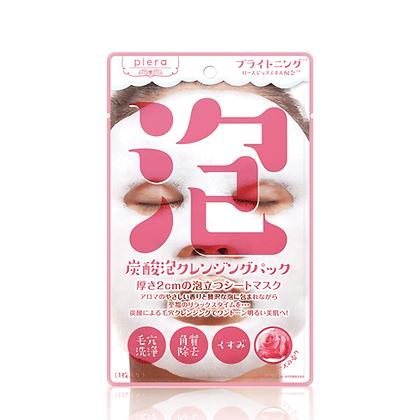 Piera - Bubble Mask (Rose)