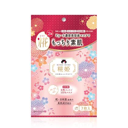 KoujiHime Sake Mask (7 sheets)