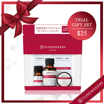 TRIAL GIFT SET - For First Time User / Gift Ideas