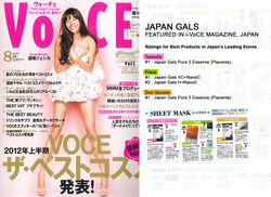 Featured in i-VoCE