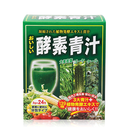 Oishi Kouso Aojiru Enzyme Drink