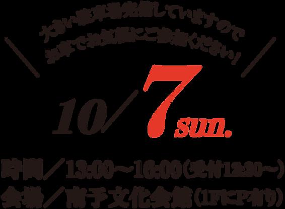 勉強会リベラ-06.png