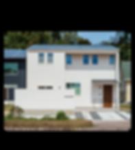 リベラアーキテクチャ 家族が集まり愛のある家