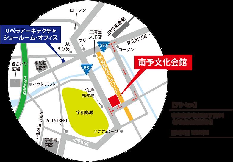 勉強会リベラ-07.png