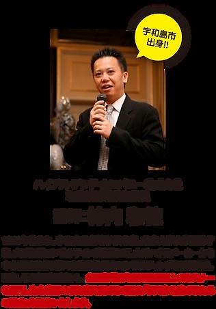勉強会リベラ-04.png
