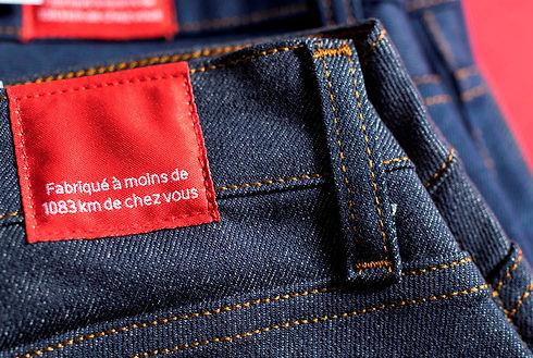 Marque 1083 Boutique Wakatépé Rennes