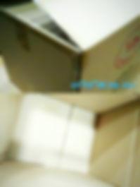 กล่องมือสอง ลังกระดาษ กล่องลูกฟูกพร้อมใช้ กล่องเอกสาร กล่องรียูส