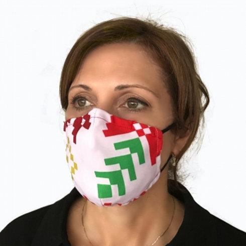 Pixel Decorations Contour Mask