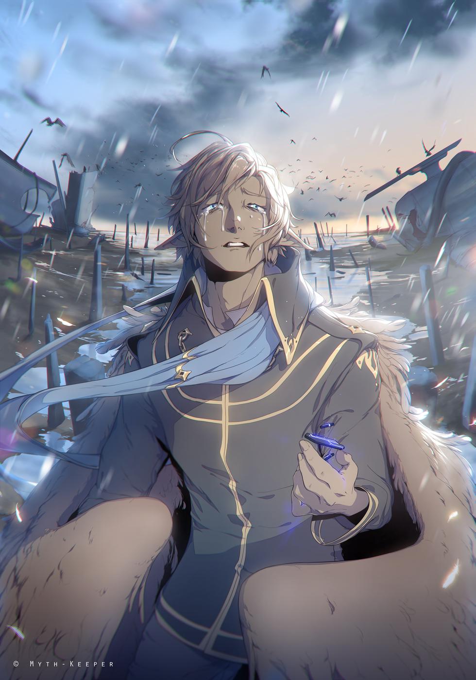 Rainbreak