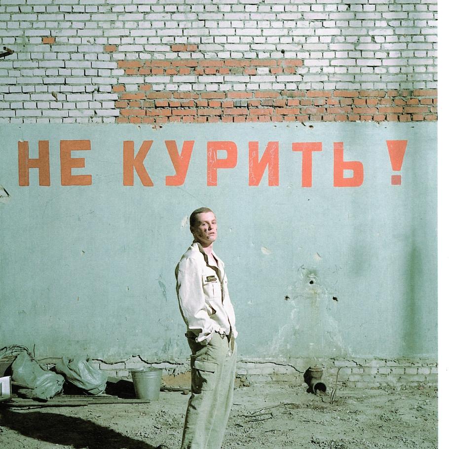 SECONDICS YELENEV (547).jpg