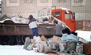 Вывоз строительного мусора Иркутск.