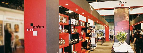 FS_Soltam_Exhibition_showroom.jpg