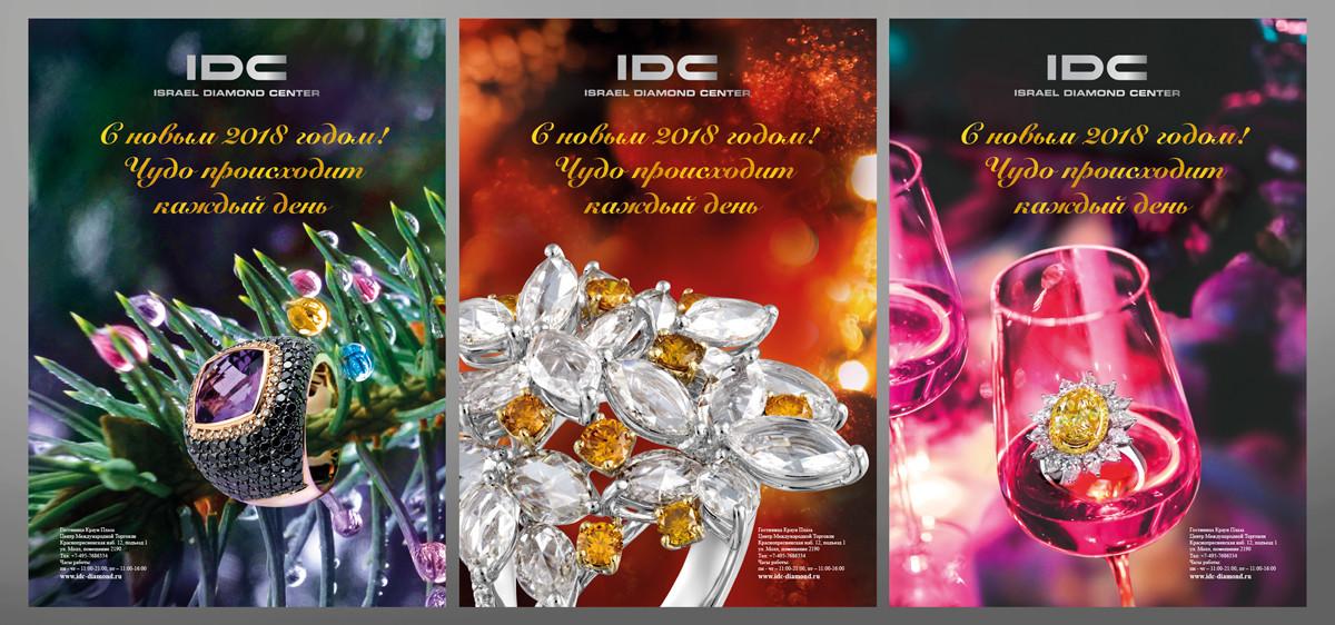 IDC NY2018 Ad campaign