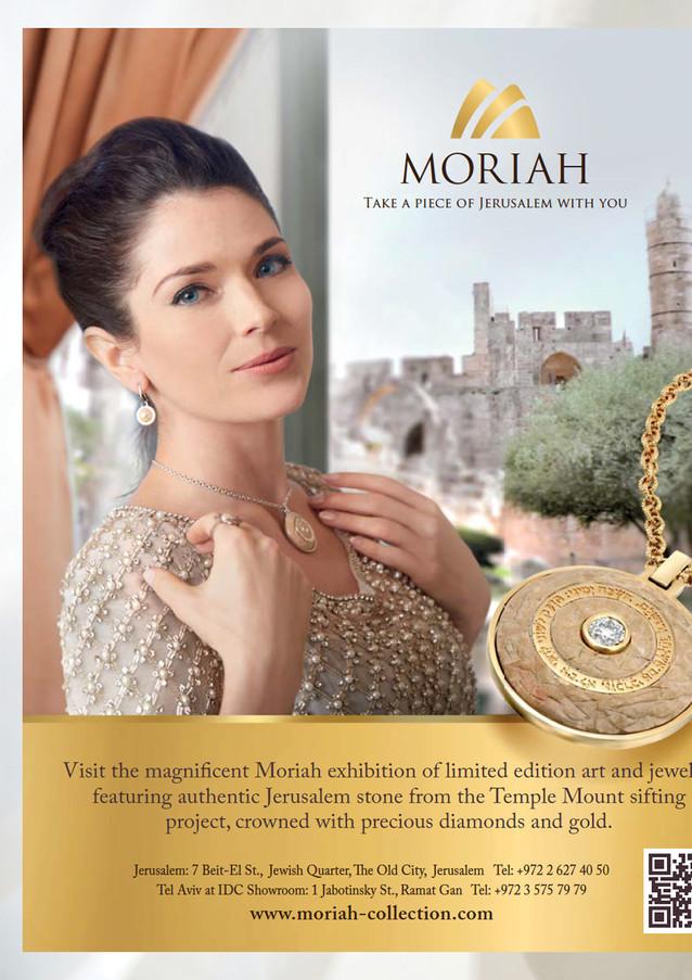 Moriah Advertising